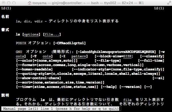 f:id:ytooyama:20131210223858p:image
