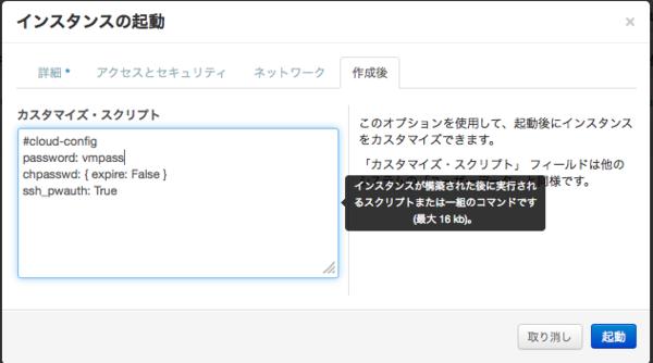 f:id:ytooyama:20140201014207p:image