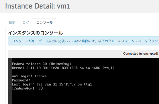 f:id:ytooyama:20140201014843p:image