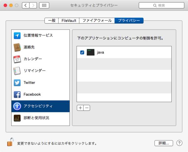 f:id:ytooyama:20150123235715p:image