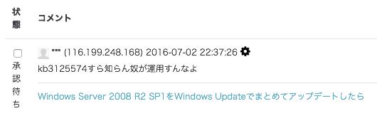 f:id:ytooyama:20160702235449p:plain
