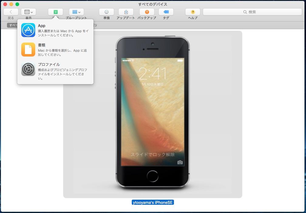 f:id:ytooyama:20160716204730j:plain