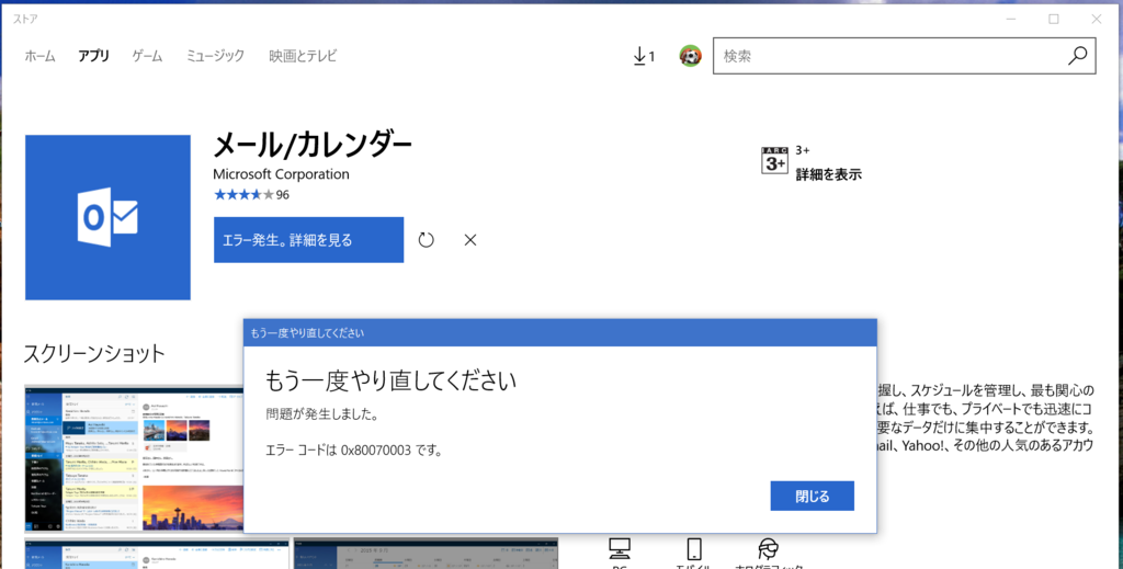 f:id:ytooyama:20161215214813p:plain