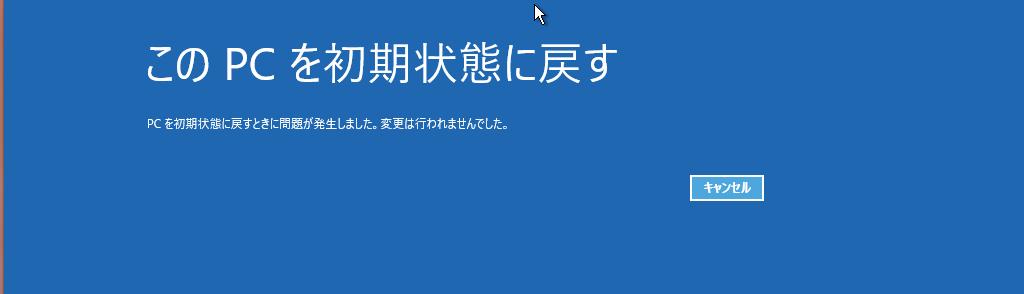 f:id:ytooyama:20161215215436p:plain