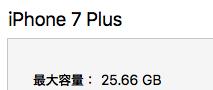 f:id:ytooyama:20161218164156p:plain