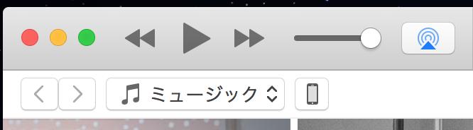 f:id:ytooyama:20170717182752p:plain:w360
