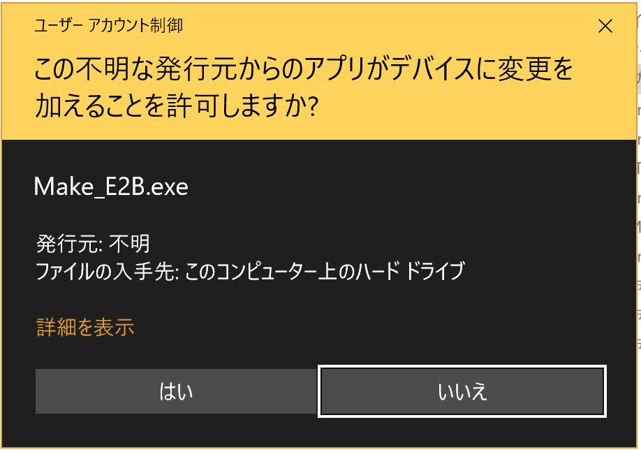 f:id:ytooyama:20180313224452p:plain:w360