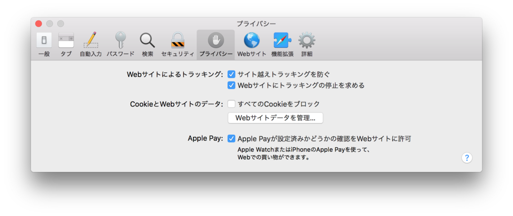 f:id:ytooyama:20180403215822p:plain