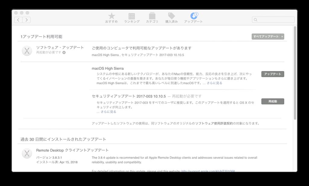 f:id:ytooyama:20180416000851p:plain:w360