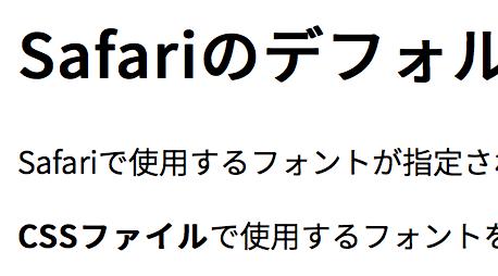 f:id:ytooyama:20180724215616p:plain:w240