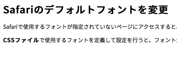 f:id:ytooyama:20180724215627p:plain:w240
