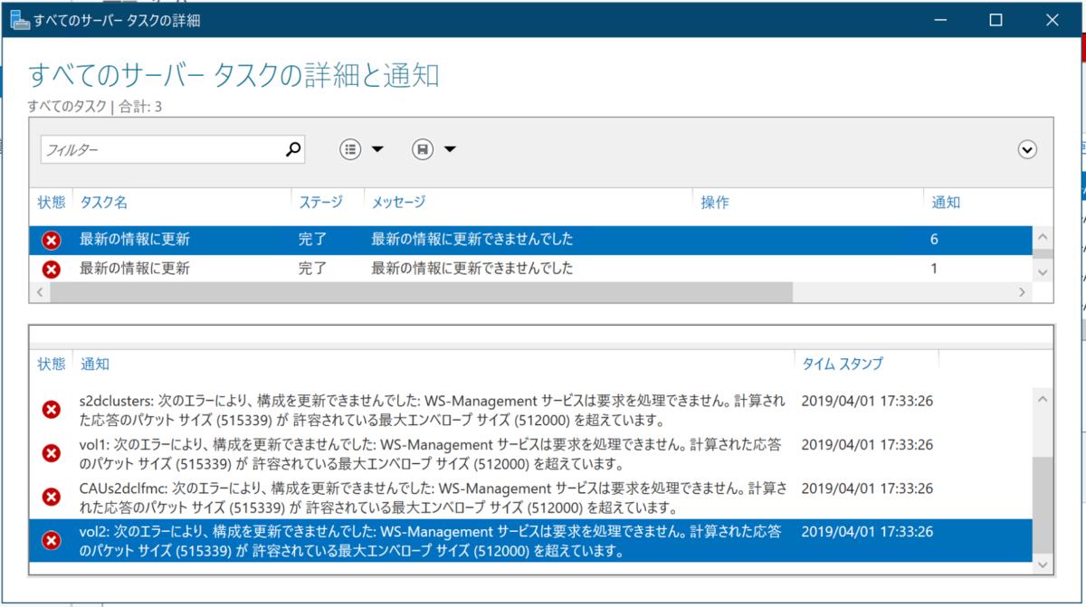f:id:ytooyama:20190402003259p:plain:w430