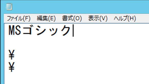 f:id:ytooyama:20190403002507p:plain:w360