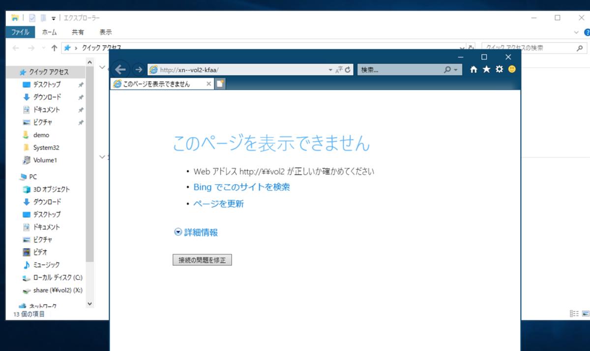 f:id:ytooyama:20190403005113p:plain:w360