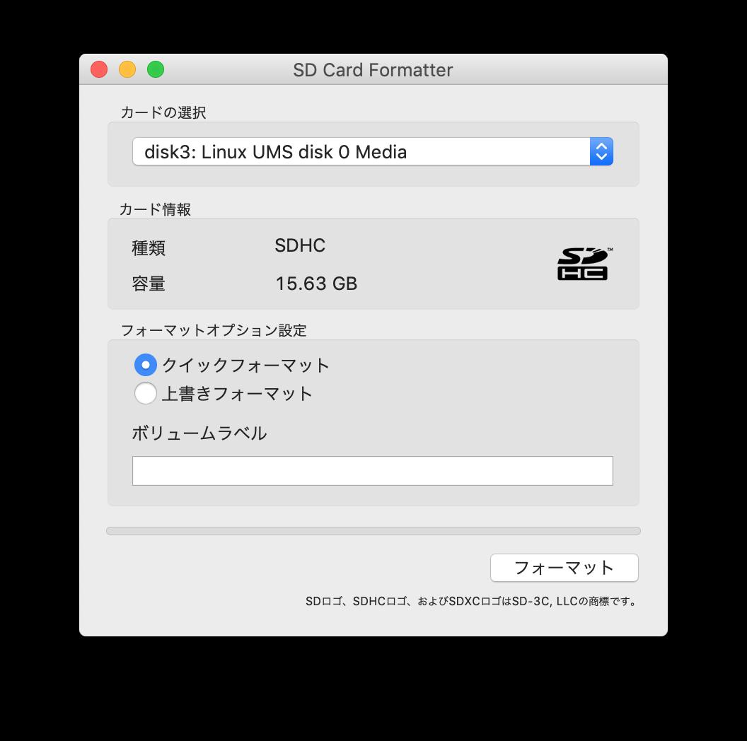 f:id:ytooyama:20191208214217p:plain:w360