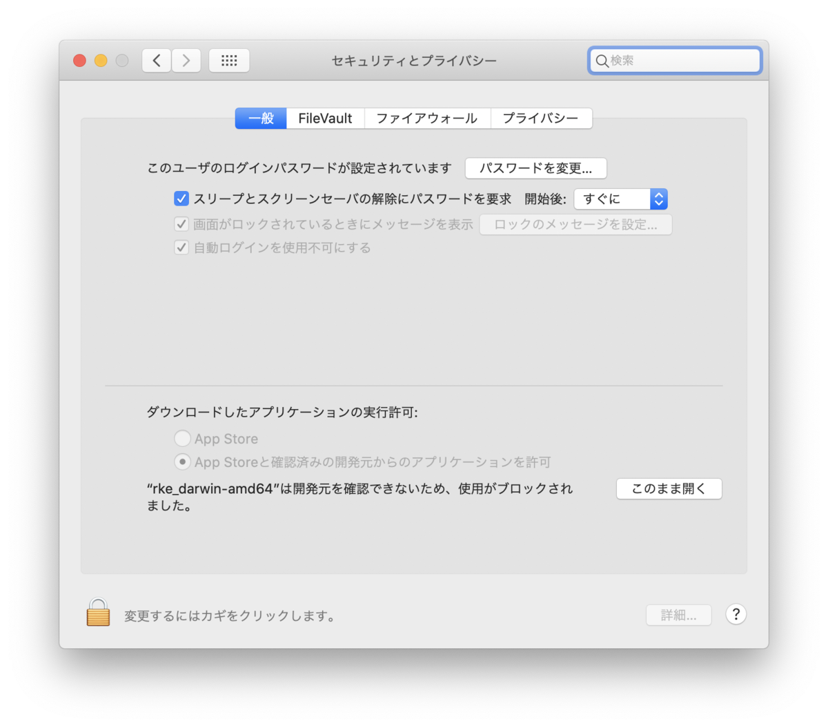 f:id:ytooyama:20200519200712p:plain