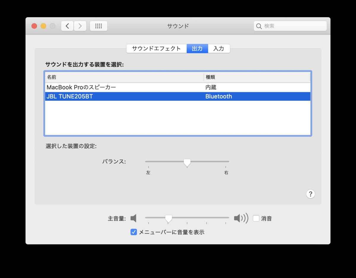 f:id:ytooyama:20200527095448p:plain