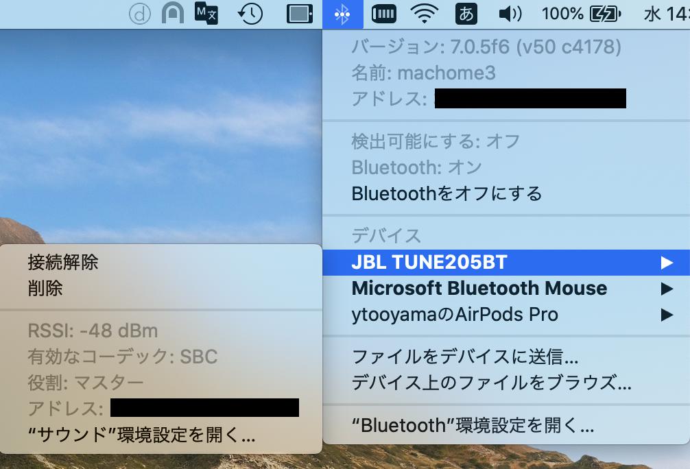 f:id:ytooyama:20200527150836p:plain