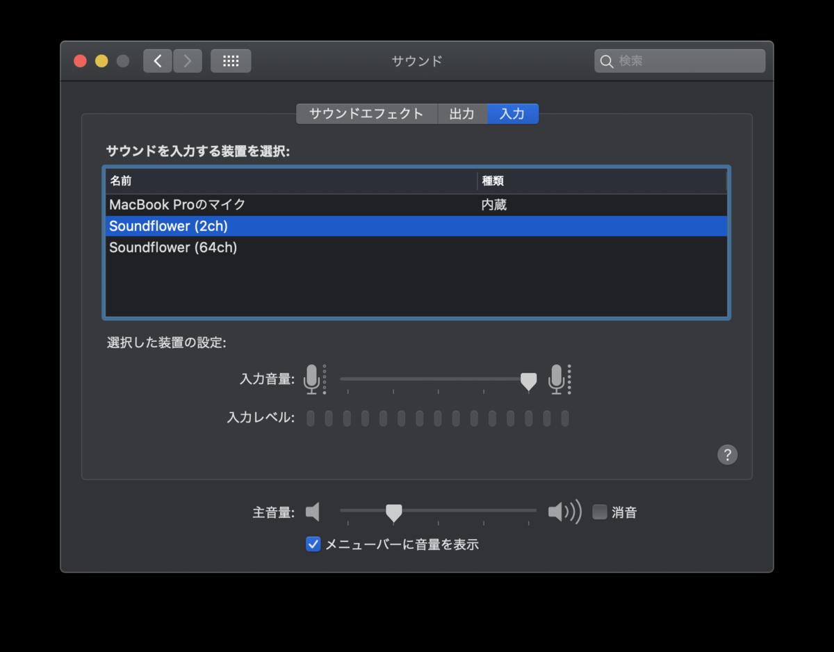 f:id:ytooyama:20200606235142p:plain