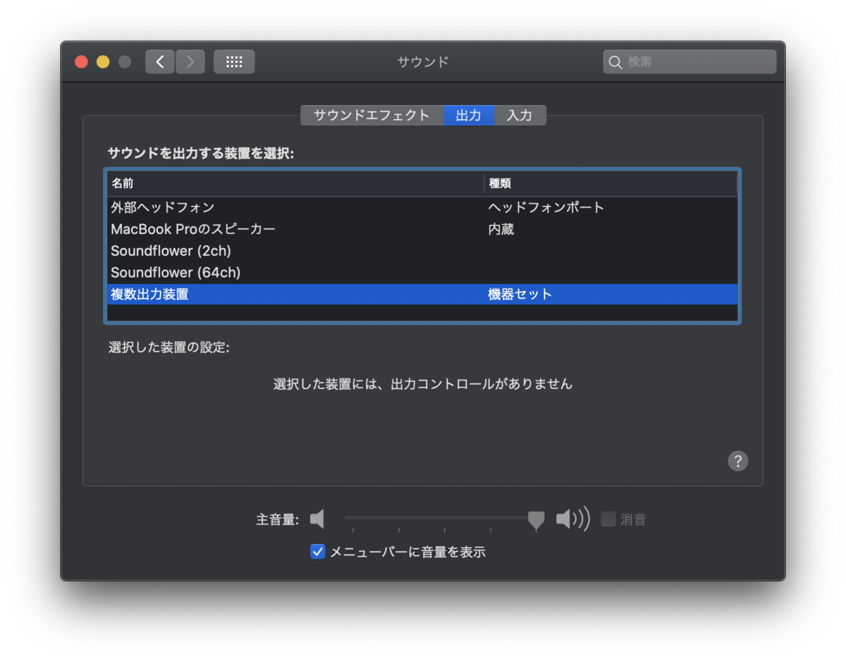 f:id:ytooyama:20200606235318p:plain