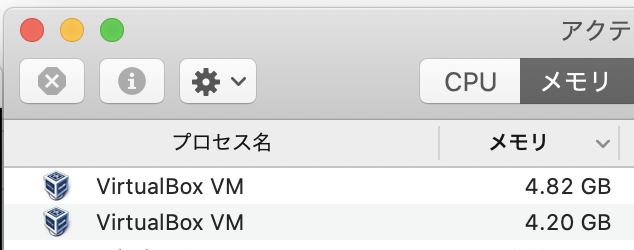 f:id:ytooyama:20200611180721p:plain