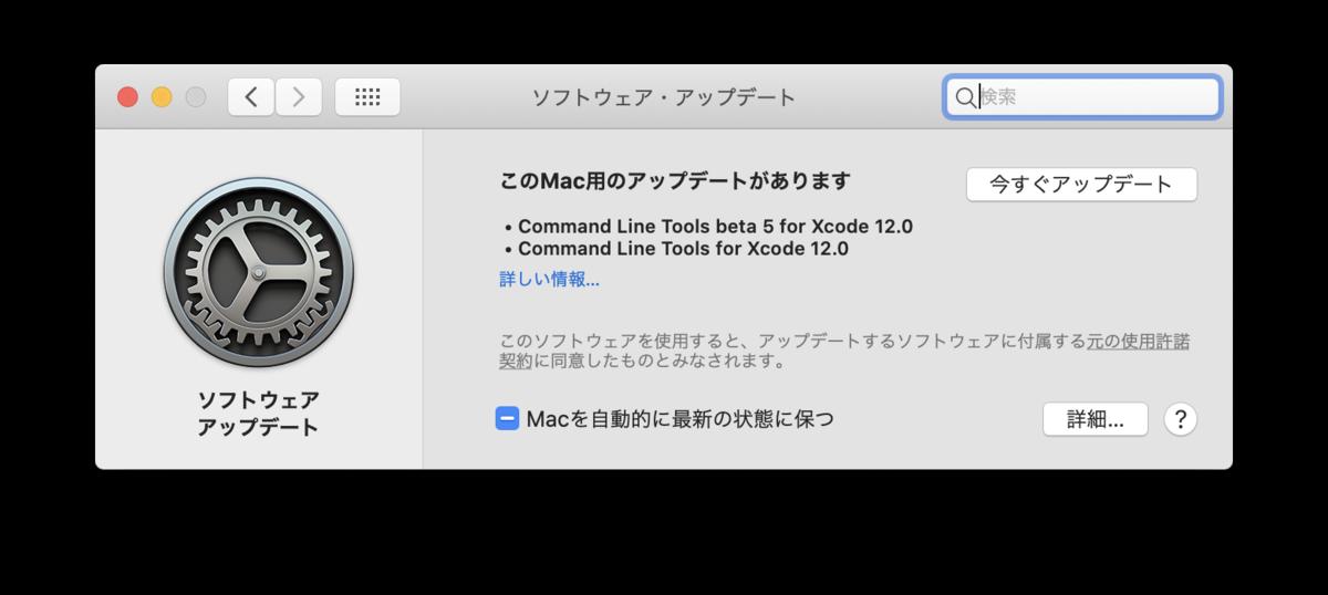 f:id:ytooyama:20201005184735p:plain:w600
