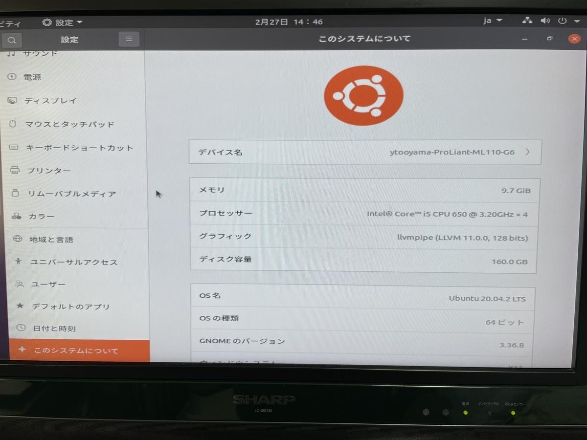 f:id:ytooyama:20210227144626j:plain:w480