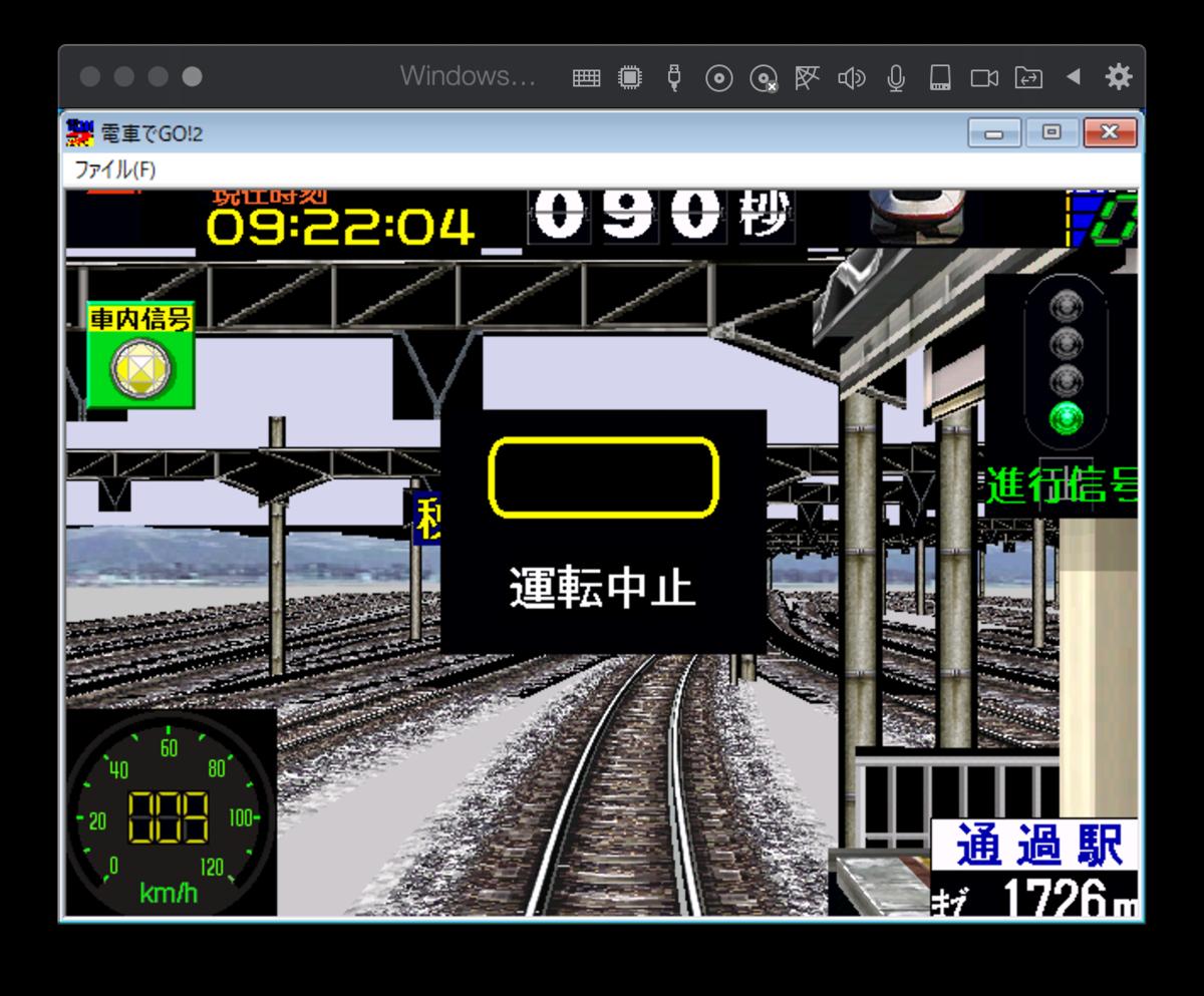 f:id:ytooyama:20210314174500p:plain