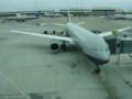 [飛行機][サンフランシスコ]サンフランシスコ国際空港