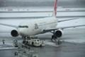 [飛行機][新千歳]新千歳空港 / JA8364 B767-346