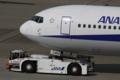 [飛行機][羽田]東京国際空港 / JA8569 B767-300