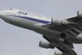 [飛行機][羽田]東京国際空港 / JA8959 B747-400