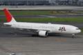 [飛行機][羽田]東京国際空港 / JA8921 B747-400