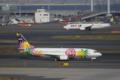 [飛行機][羽田]東京国際空港 / JA392K B737-400