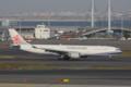[飛行機][羽田]東京国際空港 / B-18353 A330-300