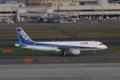 [飛行機][羽田]東京国際空港 / JA8997 A320-200