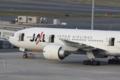 [飛行機][羽田]東京国際空港 / JA711J B777-200ER