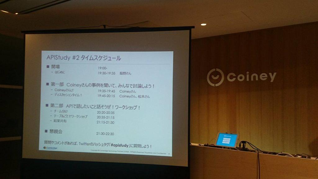 f:id:ytsushima:20161118174142p:plain