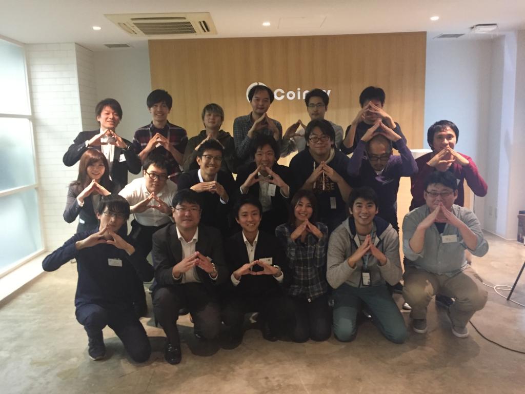 f:id:ytsushima:20161118175531j:plain