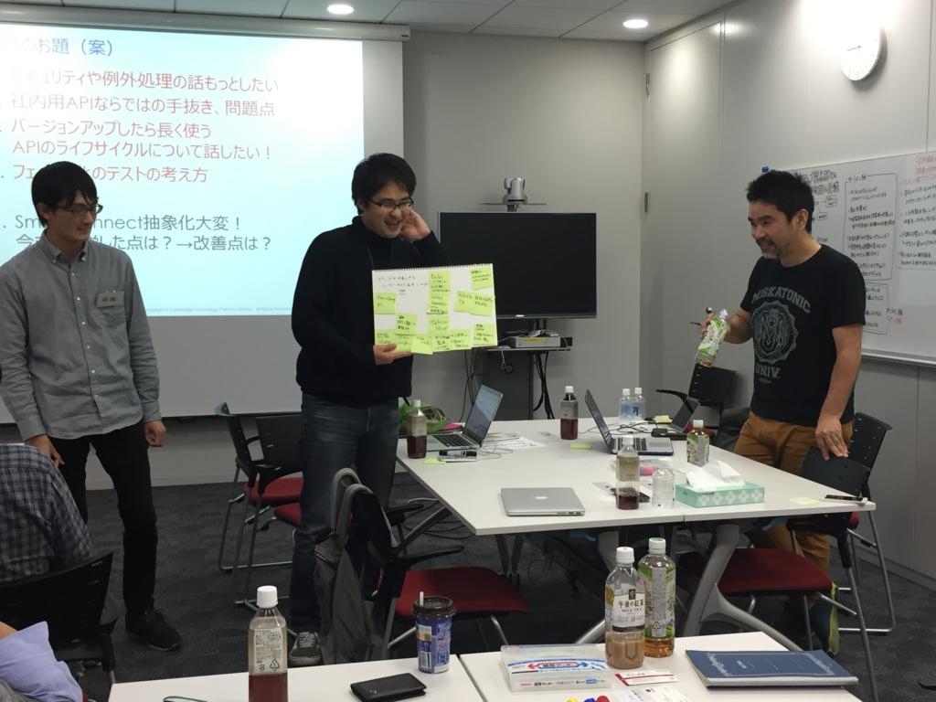 f:id:ytsushima:20161222174716j:plain