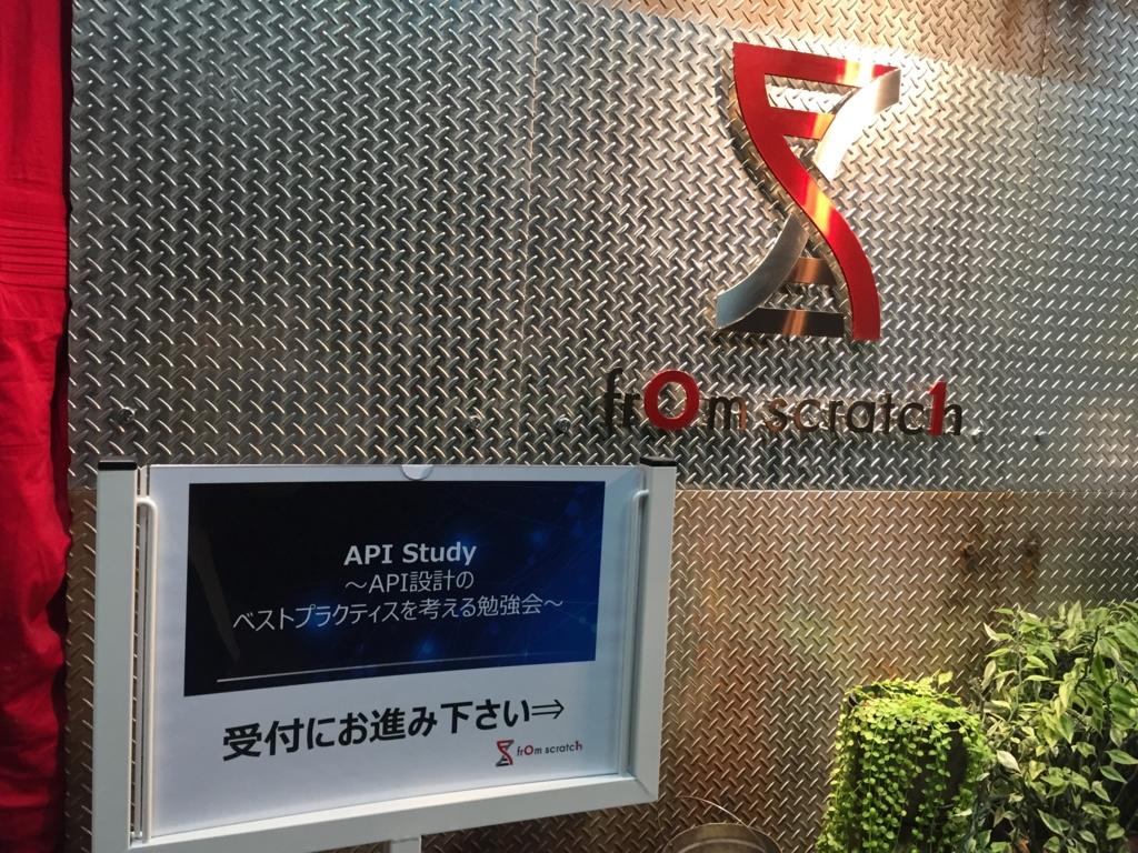 f:id:ytsushima:20170203172810j:plain