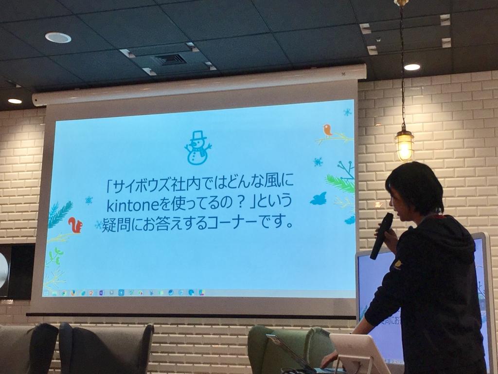 f:id:ytsushima:20170207152051j:plain