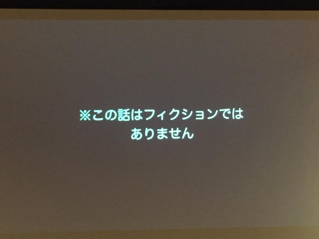 f:id:ytsushima:20170314132842j:plain