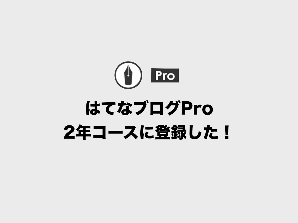f:id:ytter3:20170109121308j:plain
