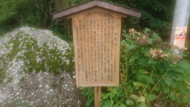 f:id:ytugatakewo:20160912004412j:plain