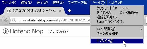 f:id:ytyaru:20160608235113p:plain