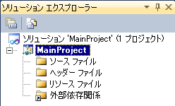 Mainプロジェクトを作成する4