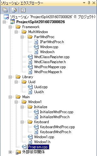 VC++フィルタ構造