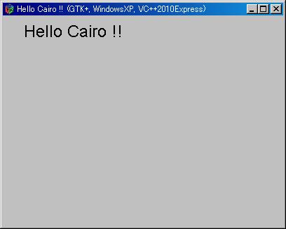 HelloCairo