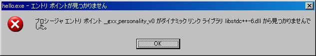 __gxx_personality_v0